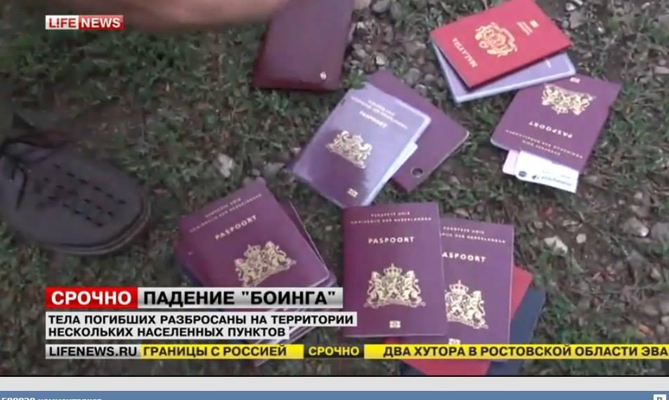 Картинки по запросу Мн-17 паспорта